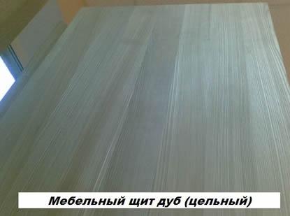Мебельный щит - fanera-bazarru